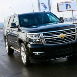 The 2019 Chevrolet Tahoe
